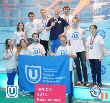 Чемпионат Российского студенческого спортивного союза по плаванию в ластах